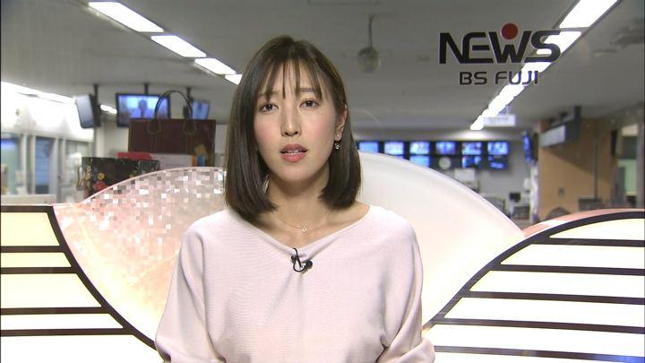 2019年04月08日小澤陽子の画像06枚目