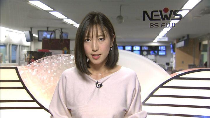2019年04月08日小澤陽子の画像07枚目