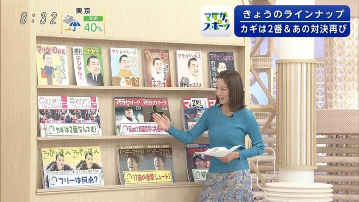 2019年04月14日小澤陽子の画像02枚目