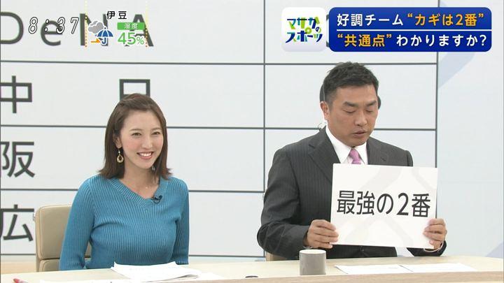 2019年04月14日小澤陽子の画像04枚目