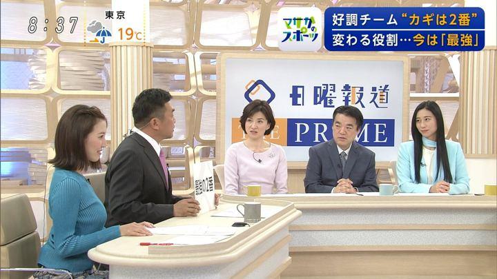 2019年04月14日小澤陽子の画像05枚目