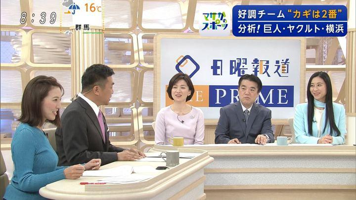 2019年04月14日小澤陽子の画像07枚目