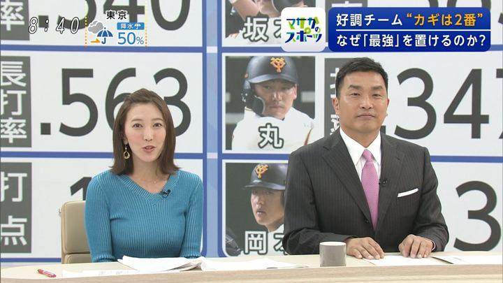 2019年04月14日小澤陽子の画像08枚目
