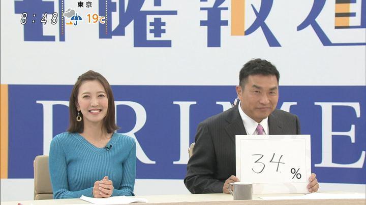 2019年04月14日小澤陽子の画像10枚目