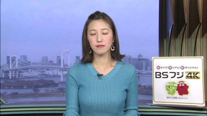 2019年04月14日小澤陽子の画像11枚目