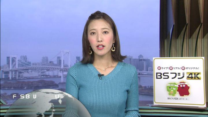 2019年04月14日小澤陽子の画像12枚目