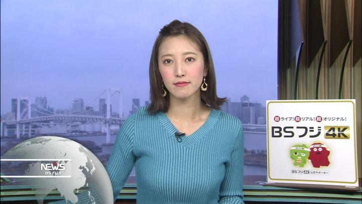 2019年04月14日小澤陽子の画像15枚目