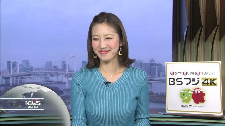 2019年04月14日小澤陽子の画像16枚目
