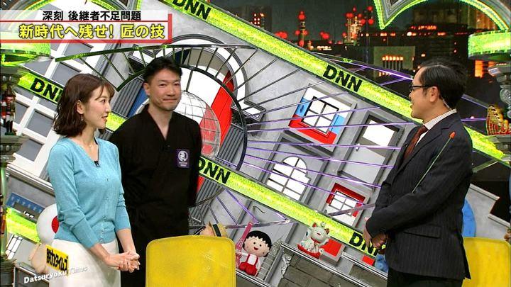 2019年04月26日小澤陽子の画像22枚目