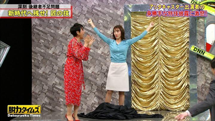 2019年04月26日小澤陽子の画像29枚目