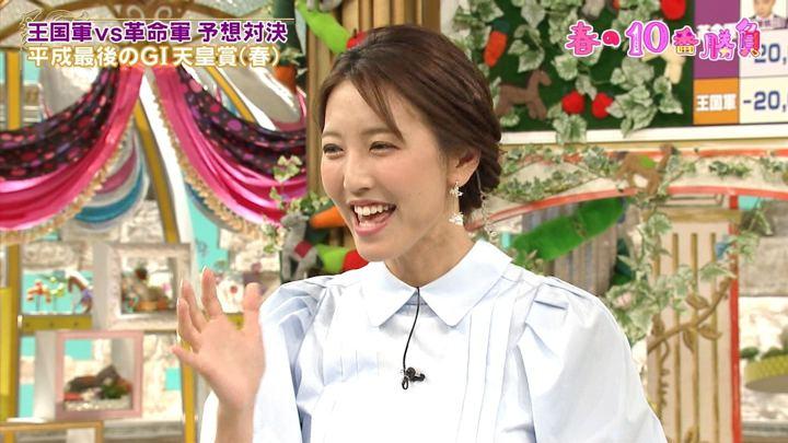 2019年04月27日小澤陽子の画像05枚目