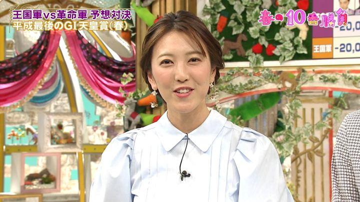 2019年04月27日小澤陽子の画像07枚目