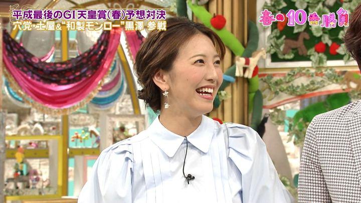 2019年04月27日小澤陽子の画像10枚目