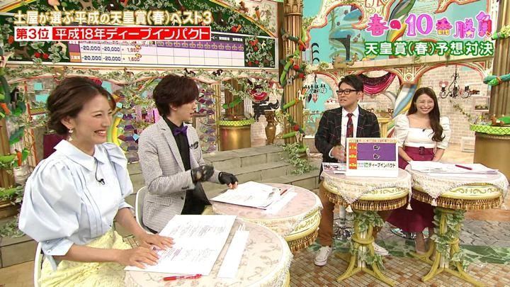 2019年04月27日小澤陽子の画像15枚目