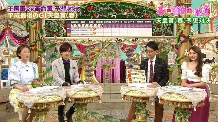 2019年04月27日小澤陽子の画像16枚目