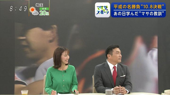 2019年04月28日小澤陽子の画像04枚目