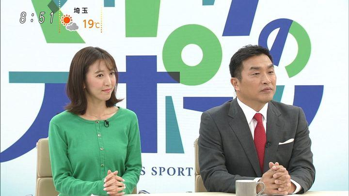 2019年04月28日小澤陽子の画像05枚目
