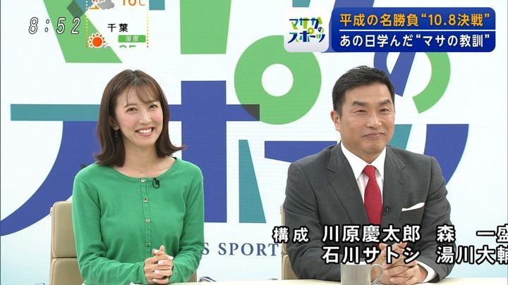 2019年04月28日小澤陽子の画像06枚目