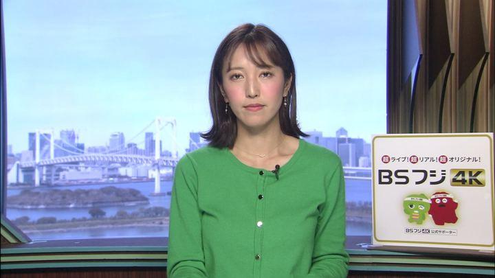 2019年04月28日小澤陽子の画像07枚目