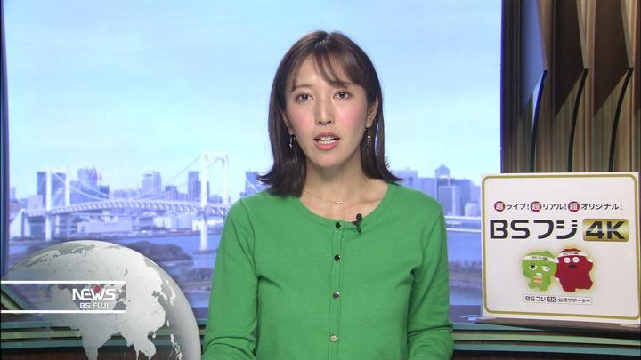 2019年04月28日小澤陽子の画像09枚目
