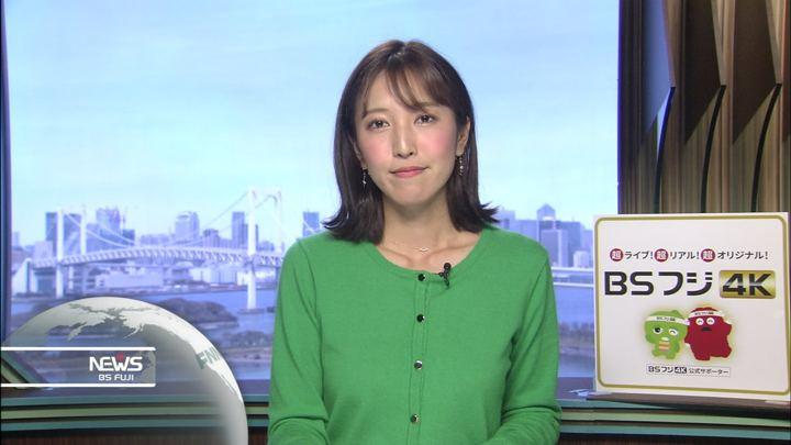 2019年04月28日小澤陽子の画像12枚目
