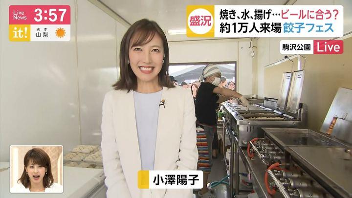 2019年05月02日小澤陽子の画像01枚目