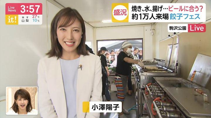 2019年05月02日小澤陽子の画像02枚目