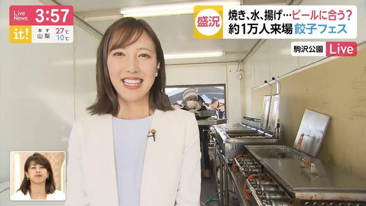 2019年05月02日小澤陽子の画像03枚目