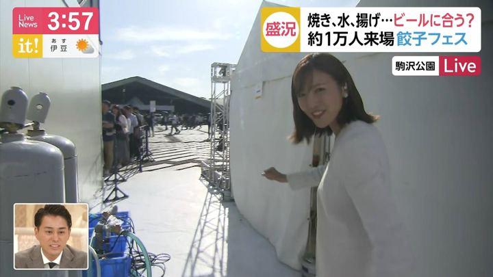 2019年05月02日小澤陽子の画像05枚目