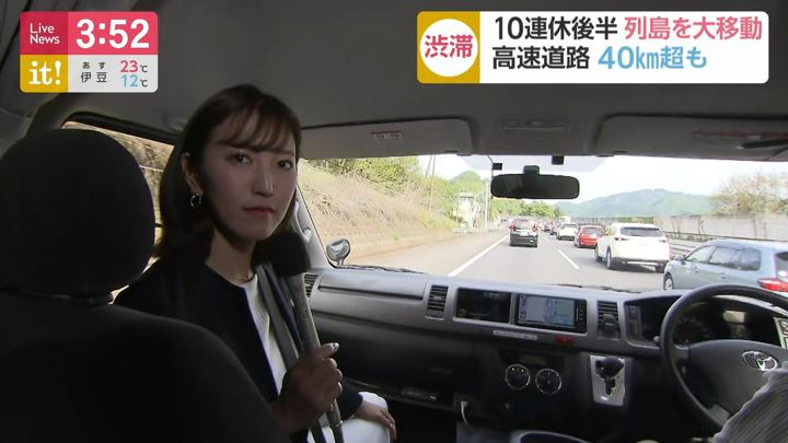 2019年05月03日小澤陽子の画像02枚目