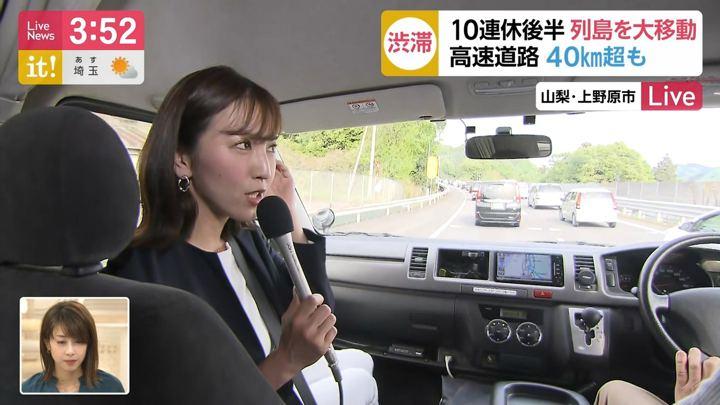 2019年05月03日小澤陽子の画像05枚目