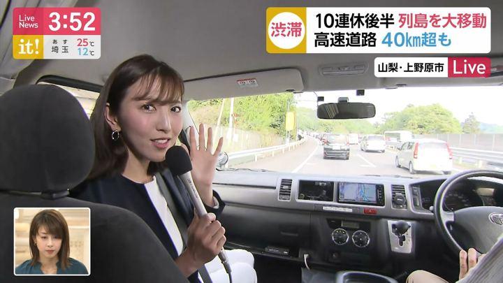 2019年05月03日小澤陽子の画像06枚目
