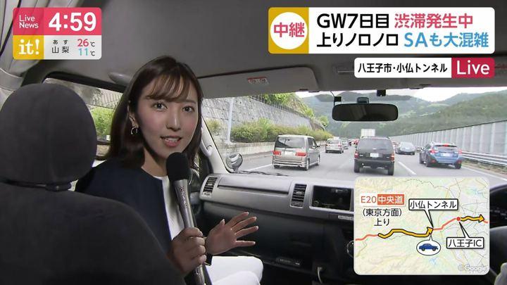 2019年05月03日小澤陽子の画像07枚目