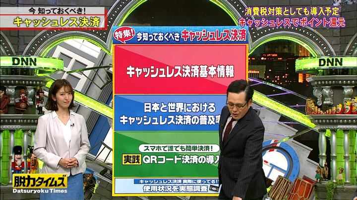 2019年05月03日小澤陽子の画像10枚目