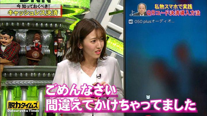 2019年05月03日小澤陽子の画像12枚目