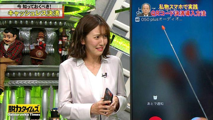 2019年05月03日小澤陽子の画像13枚目