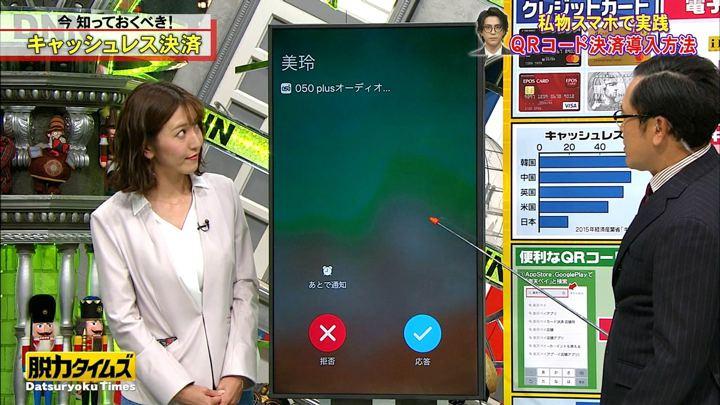 2019年05月03日小澤陽子の画像17枚目