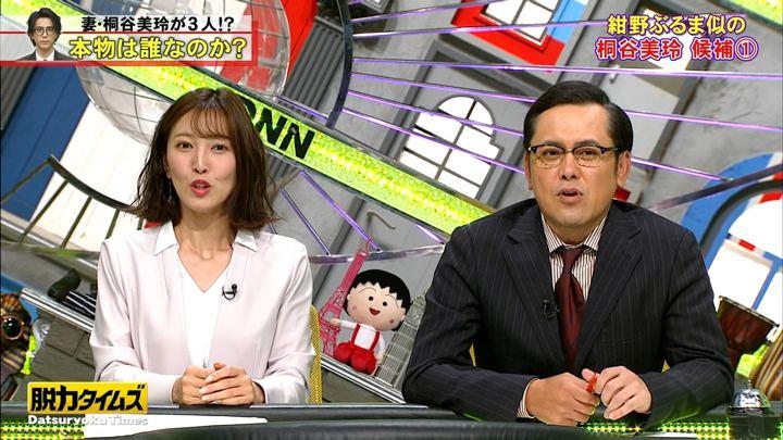 2019年05月03日小澤陽子の画像18枚目