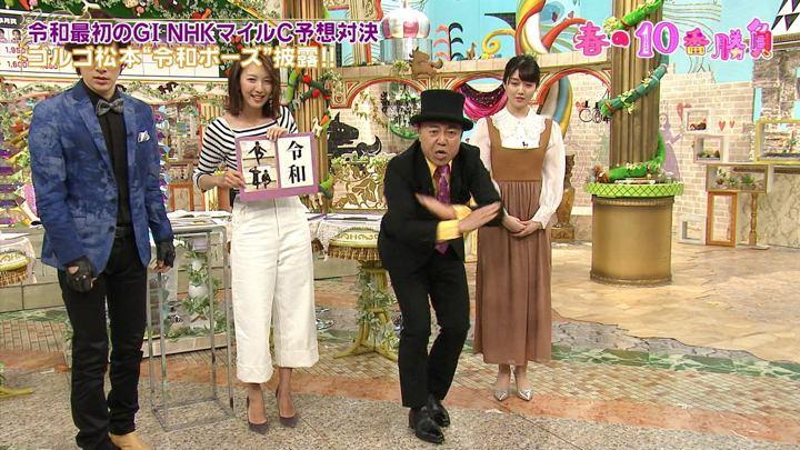 2019年05月04日小澤陽子の画像04枚目