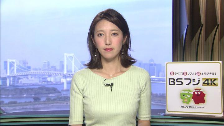2019年05月05日小澤陽子の画像01枚目