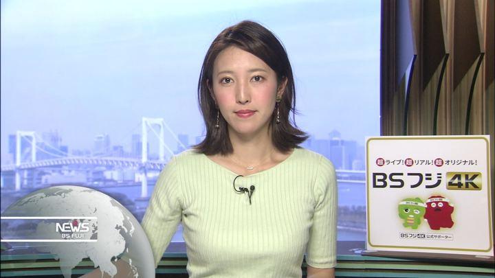 2019年05月05日小澤陽子の画像03枚目