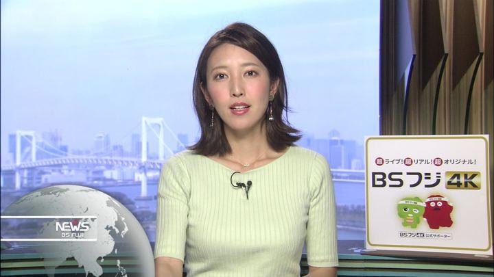 2019年05月05日小澤陽子の画像04枚目