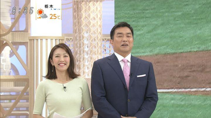 2019年05月05日小澤陽子の画像05枚目