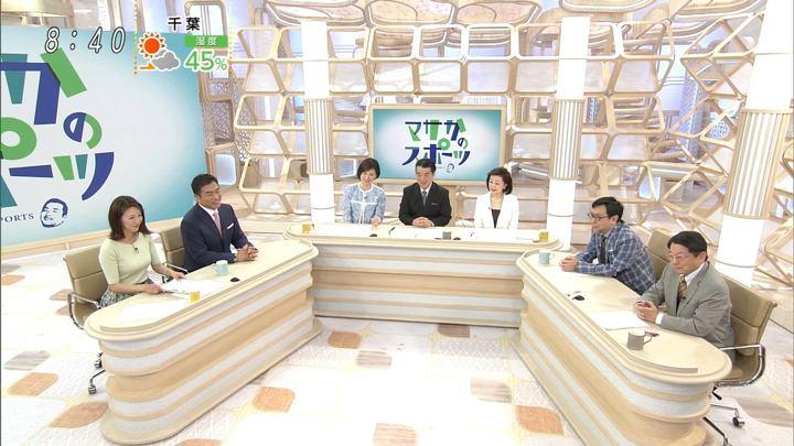 2019年05月05日小澤陽子の画像07枚目