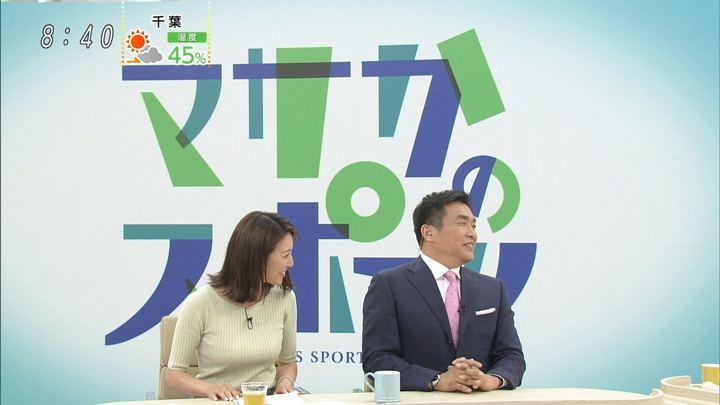 2019年05月05日小澤陽子の画像08枚目
