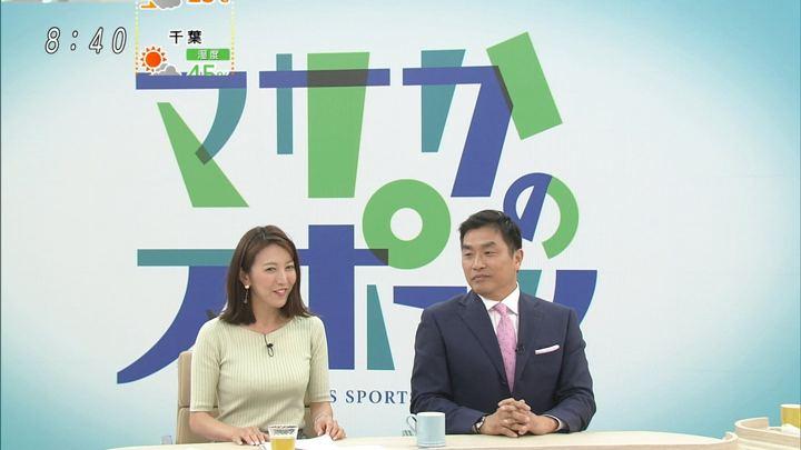 2019年05月05日小澤陽子の画像09枚目