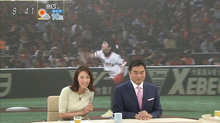 2019年05月05日小澤陽子の画像12枚目