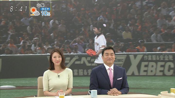 2019年05月05日小澤陽子の画像13枚目