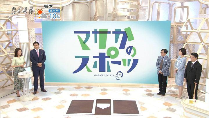 2019年05月05日小澤陽子の画像14枚目