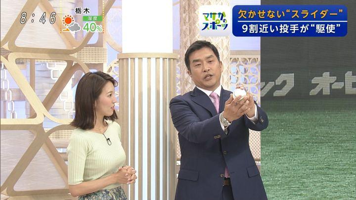 2019年05月05日小澤陽子の画像15枚目